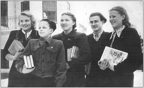 1. lend / 1952