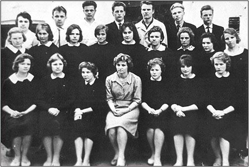 12. lend / 1963